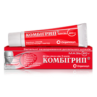 Combigrip® ointment